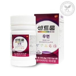 센트룸 포 우먼 70정 멀티비타민 종합영양제