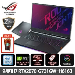 [예약판매 9세대 i7 RTX2070 탑재+240Hz] ASUS ROG G731GW-H6163 게이밍 노트북