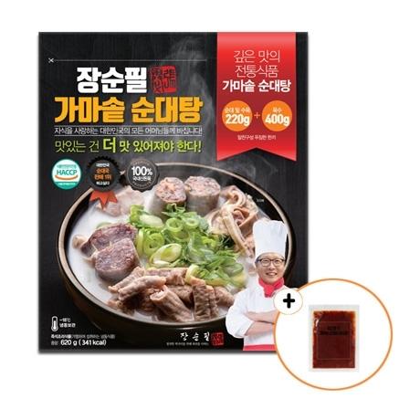 장순필 가마솥 순대탕 10봉 / 순대국 / 순댓국