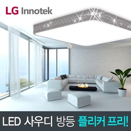 LED 사우디 방등 50W LG칩
