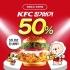 [위메프데이] KFC 징거버거 50% 할인권