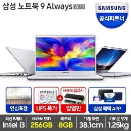 [삼성전자] 시크릿쿠폰 혜택가 [ 102만원 ] 삼성 노트북9 Always NT950XBV-A38A 대학생용 사무용 가성비 인강용