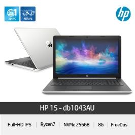 HP 15-db1043AU (라이젠7 3700U 39.6Cm IPS 8GB NVMe256GB Vega10) AMD노트북