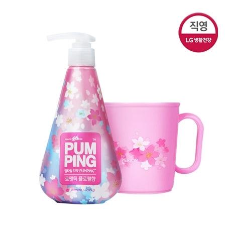 (30%최종 4,830원) 페리오 펌핑치약 벚꽃 플로럴 285g