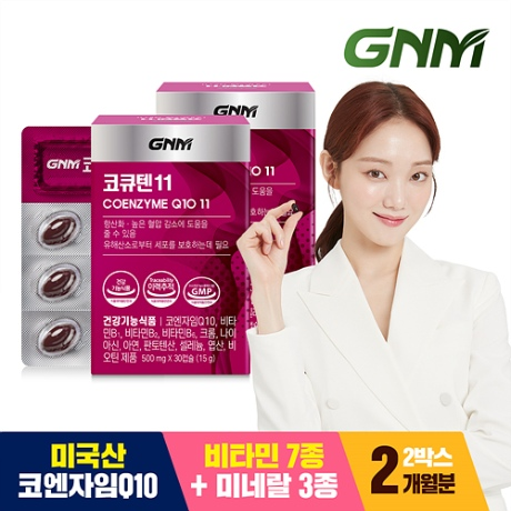GNM자연의품격 코큐텐11 2박스(2개월분)/코엔자임Q10