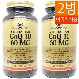 [솔가] [해외배송]2병 솔가 코큐텐 CoQ-10 60mg 180야채캡슐