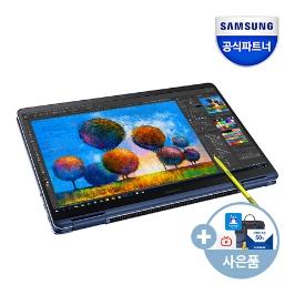 [최종혜택가 136만] 삼성 노트북 PEN S NT950SBV-A58A / 한컴오피스 등 각종 사은품 당일무료퀵