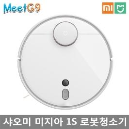 [샤오미] 샤오미 미지아 1S 로봇청소기 / 샤오미 로봇청소기 / 로봇청소기 / 관부가세포함 / 무료배송