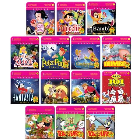 [초슬림행사용] 폭탄세일! 장당 700원대! 명작 디즈니 애니메이션 DVD 15종 세트
