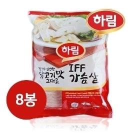 [하림] 하림 IFF 닭가슴살 340g x 8봉