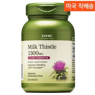 [지앤씨] [해외배송] 60정 GNC 밀크씨슬 실리마린 1300mg