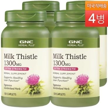 [해외배송] 4병/120정 GNC 밀크씨슬 실리마린 1300mg