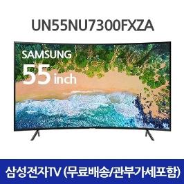 [해외배송] 삼성 UN55NU7300FXZA UHD 모든비용포함