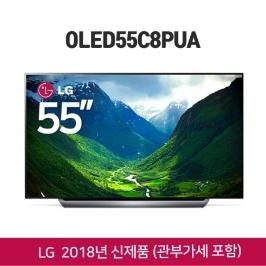 LG OLED55C8PUA 모든비용포함
