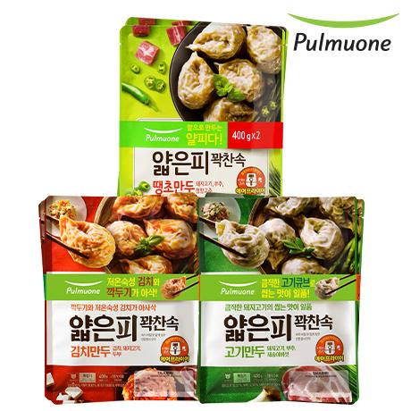 얇은피꽉찬속 김치2봉+고기2봉+땡초2봉