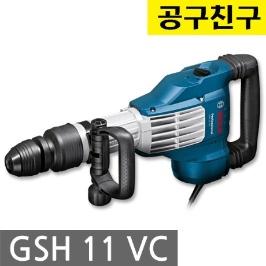 [보쉬] 보쉬 GSH11VC 파괴해머 SDS 해머드릴 1700W 독일파쇄