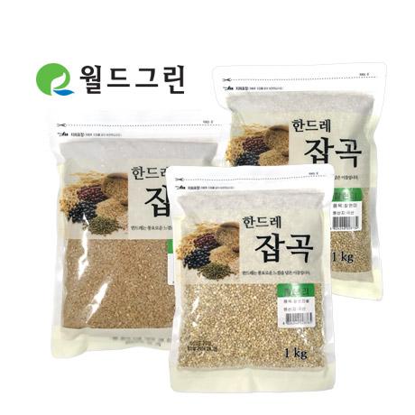 한드레 국산귀리 500g