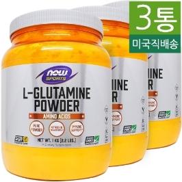 [해외배송] 3병 나우푸드 엘-글루타민 5000mg 파우더 1kg__