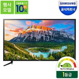[으뜸효율 10%환급] 공식파트너) 삼성 49인치 123cm FHD TV UN49N5010AFXKR**