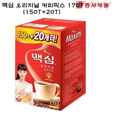 [맥심] 맥심 오리지날 커피믹스 170T(150T+20T)
