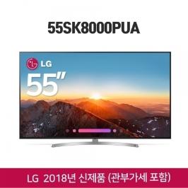 LG 55SK8000PUA UHD모든비용포함