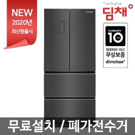 [딤채] 딤채 2020년 신제품 김치냉장고 스탠드형 EDQ47DFRZBT (전국무료설치) 폐가전수거