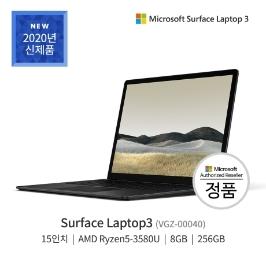 [예약판매] 서피스 랩탑3 15 AMD Ryzen5-3580U 8GB/256GB (Black)