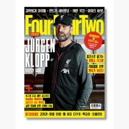 [3%적립] 포포투 Four Four Two 2019.11 - 포포투 편집부