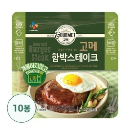 [CJ제일제당] (현대홈쇼핑)CJ 고메 함박스테이크 10봉