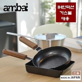 ambai(암바이) 계란말이 사각팬 원형팬 / 숲속의 작은집 후라이팬 / 배우 소지X이 사용한 계란말이팬