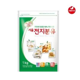 [서울우유] 서울 전지분유 1kg X 1개