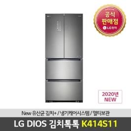 [디오스] [최대혜택가 1,619,000원] LG 디오스 K414S11 스탠드 김치냉장고 공식판매점 전국무료배송 ☆