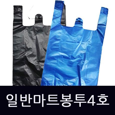 (무료배송)(3900)(더)일반마트4호100장4900원
