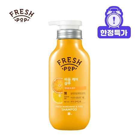 한정특가 // 프레시팝 만다린&유자 비듬케어 샴푸 500ml