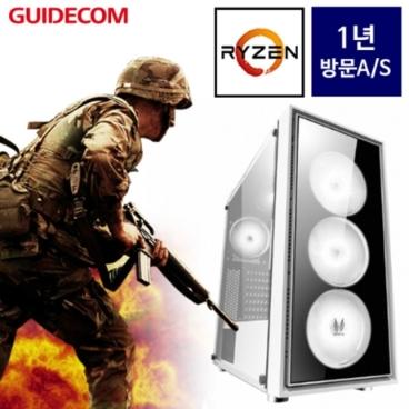 가이드컴 26V2 (라이젠5 2600/GTX1660/16G) 게이밍 조립컴퓨터/토탈워 삼국/배틀그라운드/몬헌