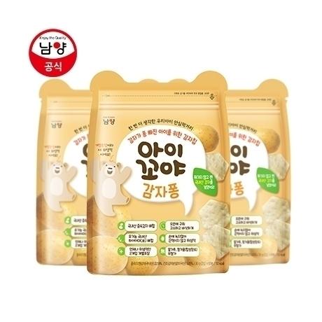 [남양] NEW 남양 아이꼬야 감자퐁 아기전용 감자칩 8개 (BW2_0722)