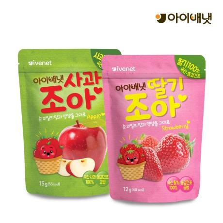 아이배냇 사과/딸기 조아 10개