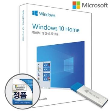 마이크로소프트 Windows 10 Home FPP 처음사용자용 한글