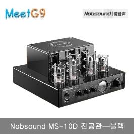 [샤오미] Nobsound MS-10D 진공관 앰프--블랙 / 노브사운드 진공관 앰프 / HI FI 진공관 하이브리드/무료배송