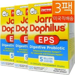 [해외배송] 3개 자로우 50억유산균 120정 Jarro-Dophilus EPS 120캡슐