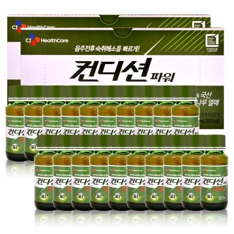 CJ컨디션파워 헛개 20병/음주전후 숙취해소음료 75ml 2Box(20ea)