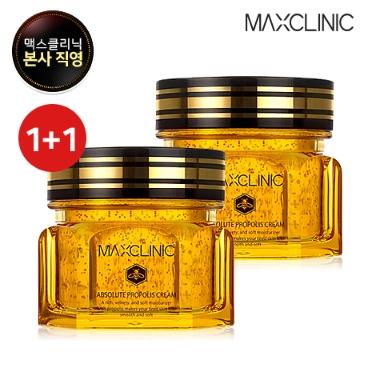 [본사공식][맥스클리닉] 프로폴리스 크림
