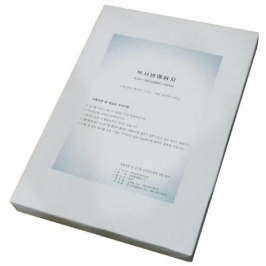 복사방해 보안용지/복사방해 용지(A4)250매 특수용지