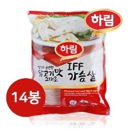 [하림] 하림 IFF 닭가슴살 340g x 14봉