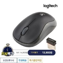 [11시특가] 공식총판점 로지텍 B175 무선 마우스 정품 초특가, 로지텍코리아