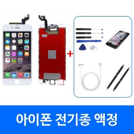 (조립형) 아이폰6액정 자가수리 교체