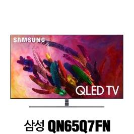 [삼성전자] 삼성전자 QN65Q7FN 2018년 신상품 QLED 인공지능 스마트 TV / 65인치 티비