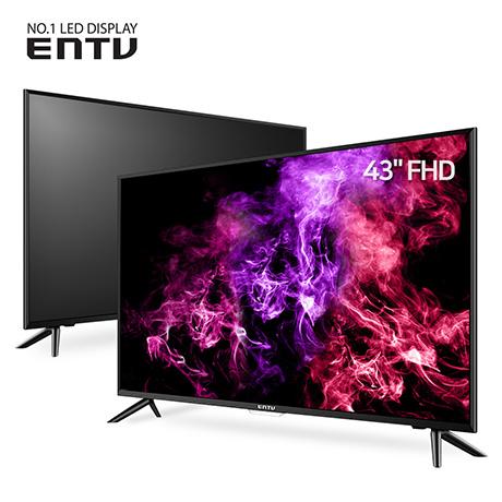 [이엔티비] [한정수량 100개] 이엔티비 43형 DIEN43F-CJ Full HD TV 무결점 100% 본사 무료발송