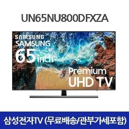 [해외배송] 삼성 TV 65인치 UN65NU800DFXZA