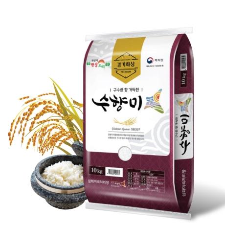 2020 수향미 골든퀸3호 쌀 10kg